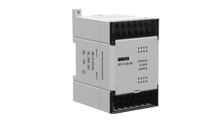 МВ110-8АС. Модуль скоростного ввода аналоговых сигналов в Украине – фото 2