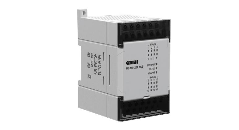 МВ110-16Д. Модуль ввода дискретных сигналов  в Украине – фото 2